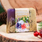 New Year Soap