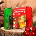 """Косметическое мыло """"Найди своё счастье в Новом году!"""", яблоневый сад"""