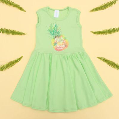 """Платье для девочки KAFTAN """"Вкус лета"""", рост 98-104 см (30), 3-4 года, зелёное"""