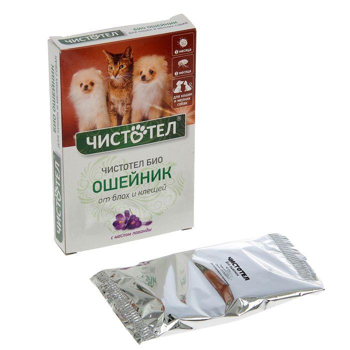 """Ошейник """"Чистотел Био с лавандой"""" для кошек и мелких собак"""