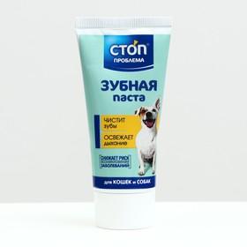 Зубная паста 'Стоп проблема' для животных, 60 мл Ош