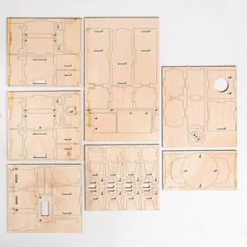 "A set of furniture for dolls ""Kitchen"""