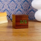 Часы-будильник настольные электронные, куб, цвет венге, цифры зелёные, от USB, 6,5 х 6,5 х 6,5 см