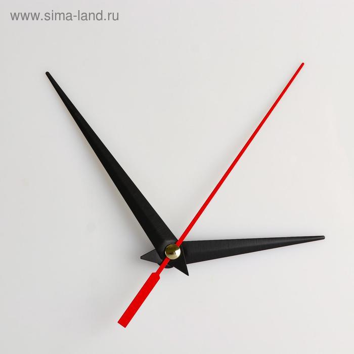 Комплект из 3-х стрелок для часов черные 59/83 (1015) (фасовка 100 наборов)