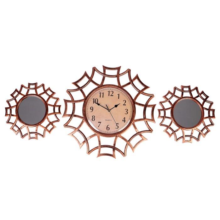 """Часы настенные, серия: Интерьер, с зеркалами """"Лепнина"""", рама-ветви, медные, d=40 см"""