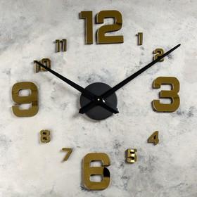 """Часы-наклейка DIY """"Паоли"""", золотые, 120 см (+ механизм)"""