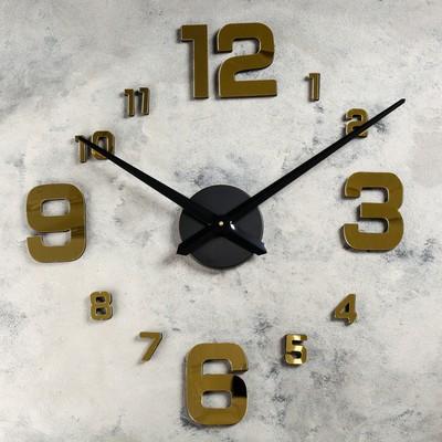 """Часы-наклейка DIY """"Паоли"""", золотые, 120 см"""