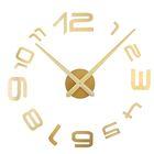"""Часы-наклейка DIY """"Объём модерн"""", стандарт, золотые, 120см"""
