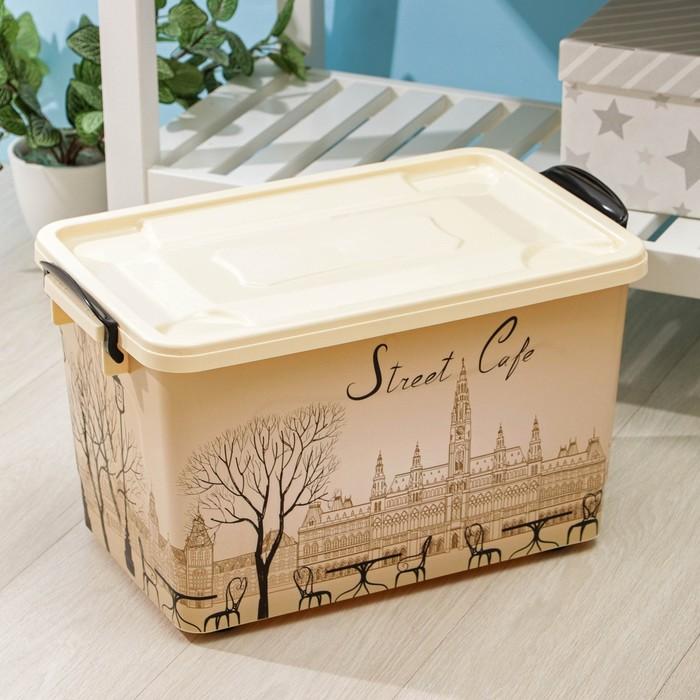 Контейнер для хранения с крышкой «Уличное кафе», 35 л, 50,5×31,5×28 см, цвет слоновая кость - фото 308334221