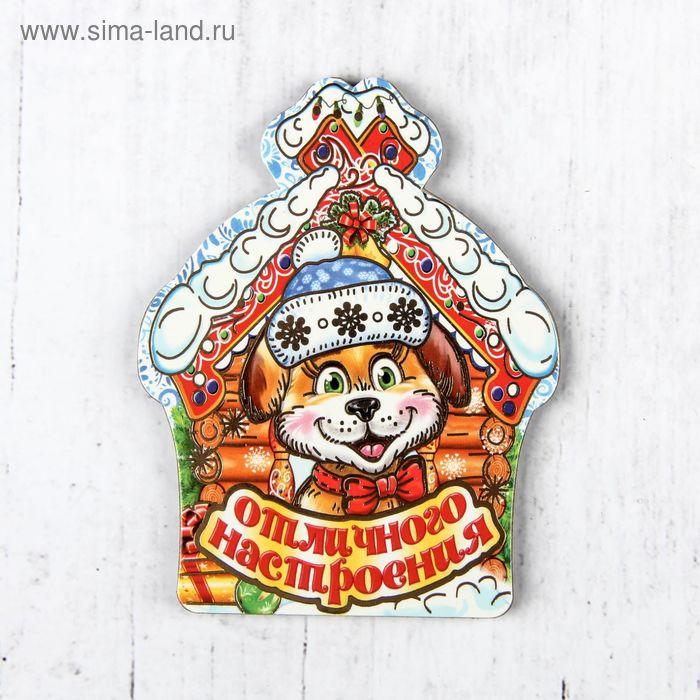 Магнит новогодний однослойный 2018, НГ18-М1-Г13