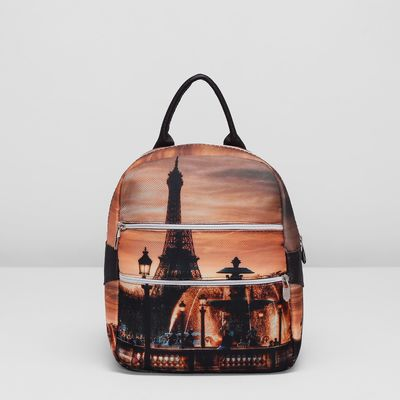 Рюкзак на молнии, 1 отдел, 2 наружных кармана, разноцветный