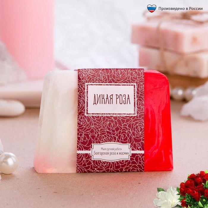 """Косметическое мыло """"Дикая роза"""", с ароматом розы и жасмина"""