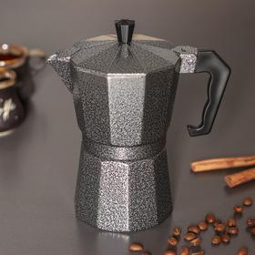 "Кофеварка гейзерная ""Мрамор"", на 6 чашек"