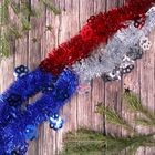 "Tinsel, ""Foot"", flag, d - 5 cm, 2 m"