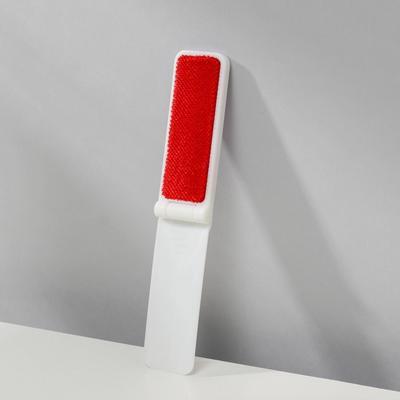 Щетка для одежды складная 9,5х3,5 см, цвет белый