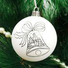 """Новогоднее елочное украшение под раскраску """"Колокольчик"""" размер шара 6 см"""