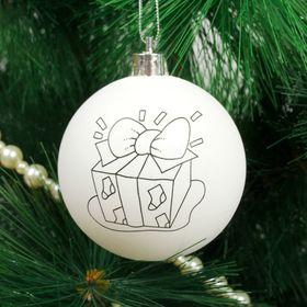 Новогоднее ёлочное украшение под роспись «Подарок» размер шара 6 см