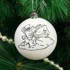 """Новогоднее елочное украшение под раскраску """"Снеговик"""" размер шара 6 см"""