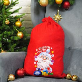 Мешок Деда Мороза «С Новым Годом», 40 х 60 см
