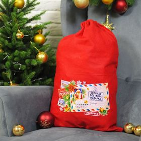 """Мешок Деда Мороза """"Срочная доставка подарков """", 40 х 60 см"""