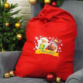 Мешок Деда Мороза «С Новым Годом», 60 х 90 см