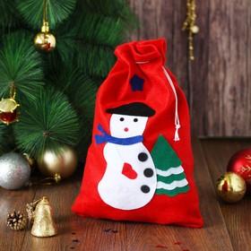 Карнавальный мешок «Снеговик», с ёлочкой