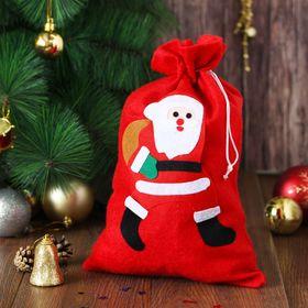 Карнавальный мешок «Дед Мороз спешит на праздник»