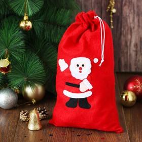 Карнавальный мешок «Привет от Деда Мороза»