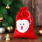 "Fancy bag ""Santa Claus"""