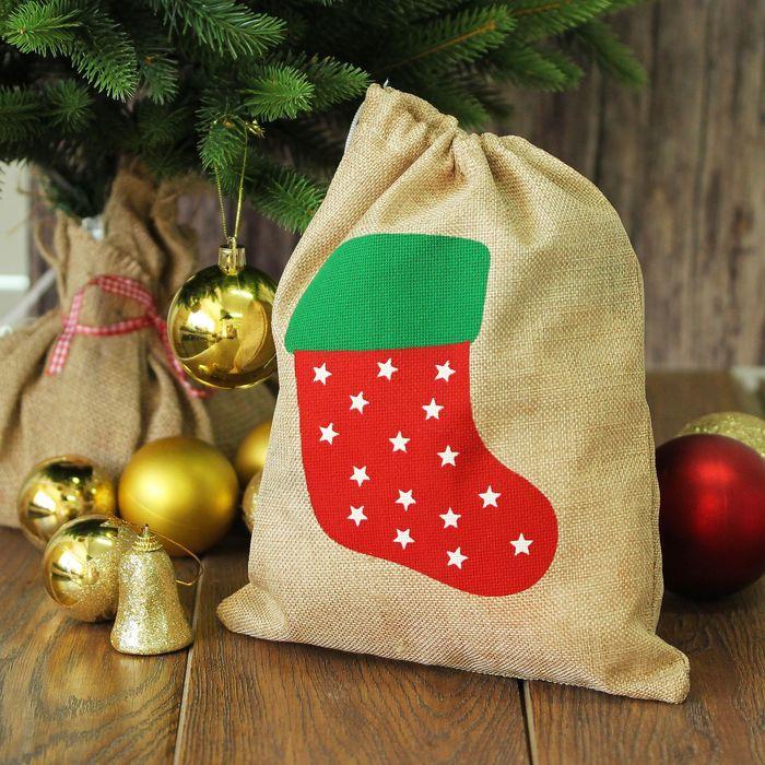 Карнавальный мешок «Новогодний носок»