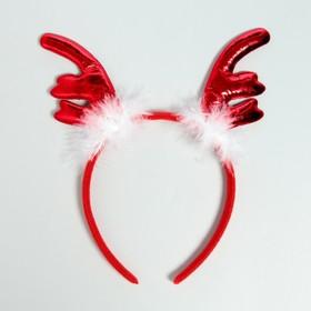 Карнавальный ободок «Блестящие рога»