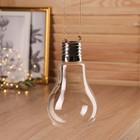 Флорариум 17*10 см лампочка, с верёвкой - фото 808475