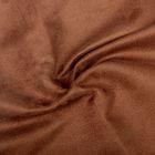 Ткань д/игрушек  искусственная замша  35х50 см  230±5 г/кв.м  100% полиэстер  коричневый