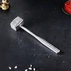 Молоток для отбивания мяса, малый, 23 см