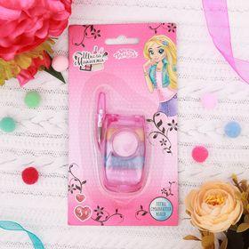 Набор блесков для девочки «Телефон»