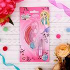 Набор косметики для девочки блеск для губ 4,2 гр, помада 1,5 гр, аппликатор