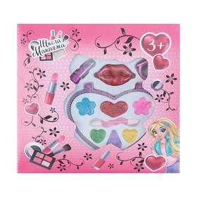 Набор блесков для девочки «Сердечко»