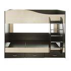 Кровать двухъярусная с ящиками 2030х1090х1700 Венге темный/Венге светлый