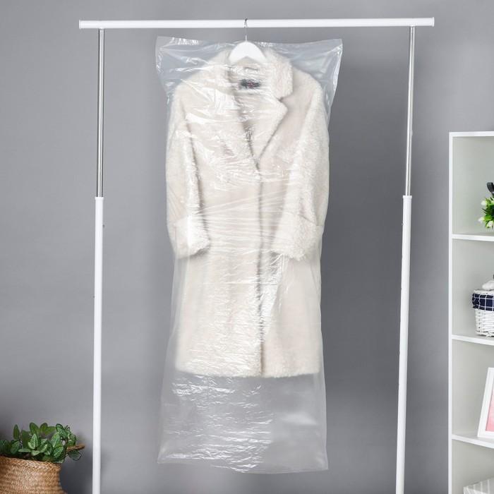Набор чехлов для хранения одежды 60 х 140 см, 5 шт, ПНД