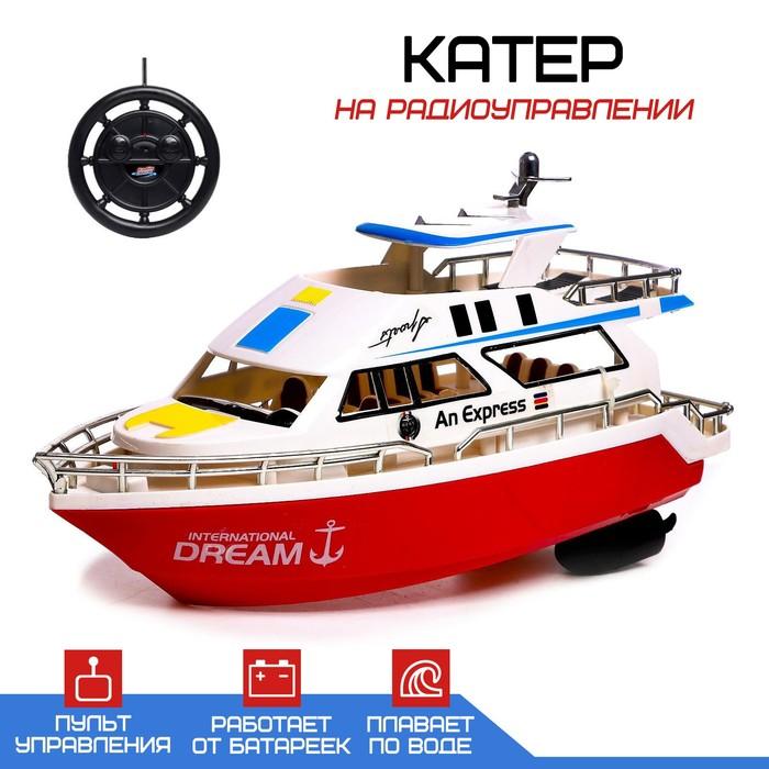 Катер радиоуправляемый «Яхта», работает от батареек
