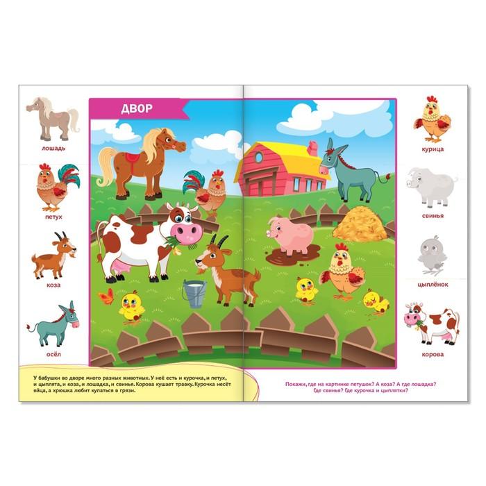 Обучающий блок «Школа талантов», 1-2 года, по 12 страниц