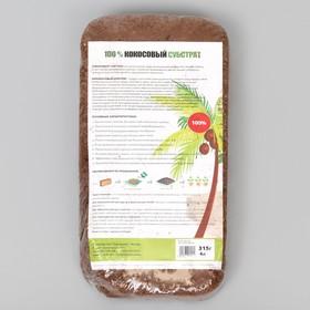 Грунт кокосовый Universal (100%), 4л, 315  г. Ош
