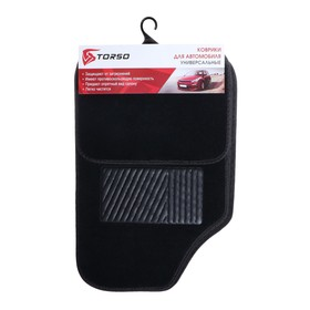 Set of floor mats for cars. 4 PCs, 67x43 cm and 44x33 cm, gray.