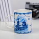Кружка керамика «Нижний Новгород»