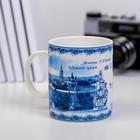 """Кружка керамика """"Тобольск"""" (гжель), 300 мл"""