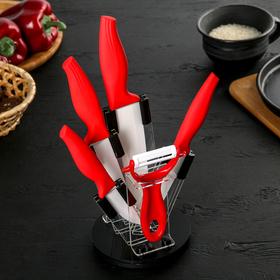 Набор кухонный,4 предмета, на подставке, цвет красный