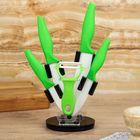 Набор кухонный, 5 предметов, на подставке, цвет зелёный