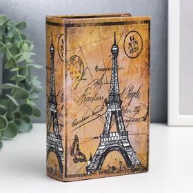 "Сейф дерево книга ""Парижские тайны"" кожзам 17х11х5 см"