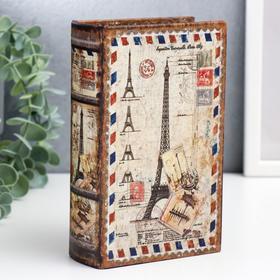 """Сейф дерево книга """"Письмо во Францию"""" кожзам 17х11х5 см"""