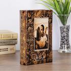 """Safe-book tree """"Kiss"""" leatherette 21х13х5 cm"""